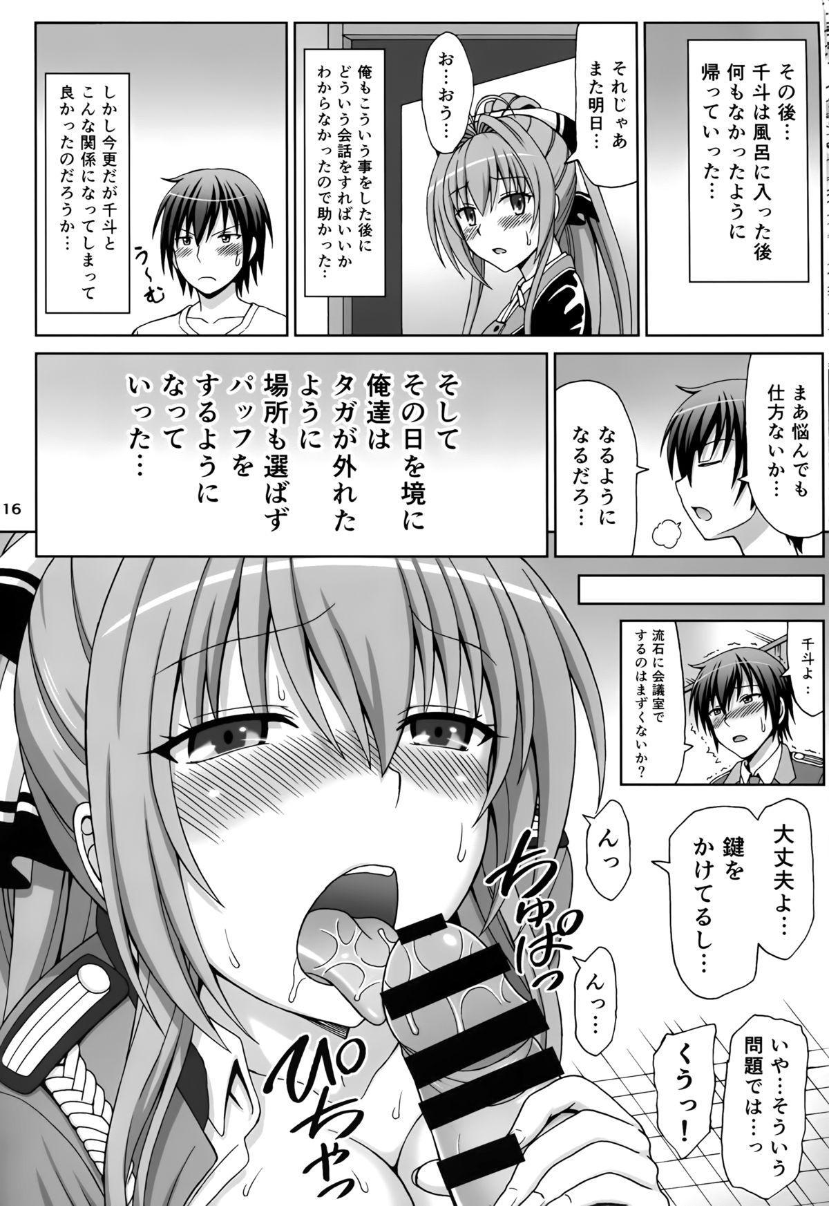 Brilliant na Seikatsu 15