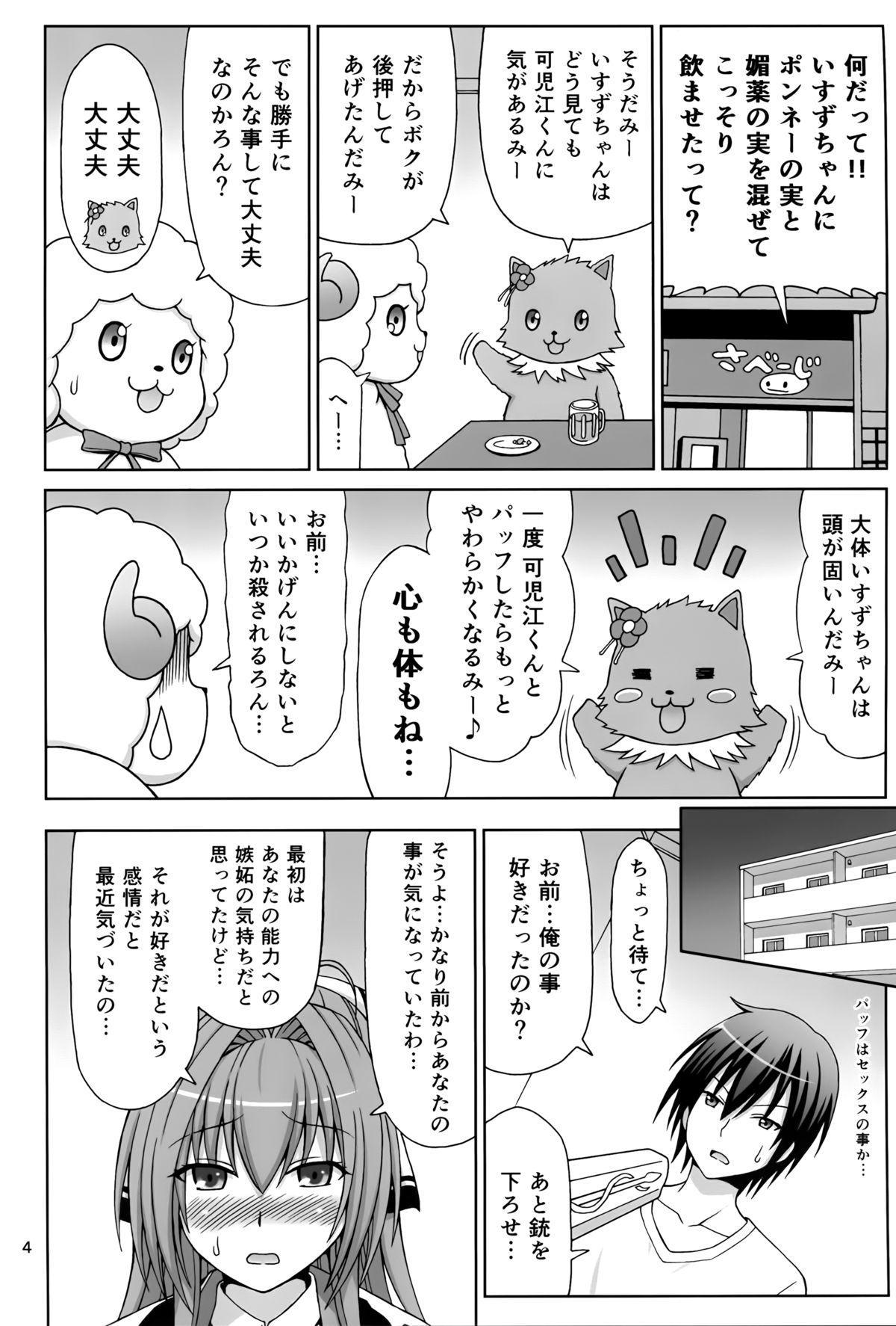 Brilliant na Seikatsu 3