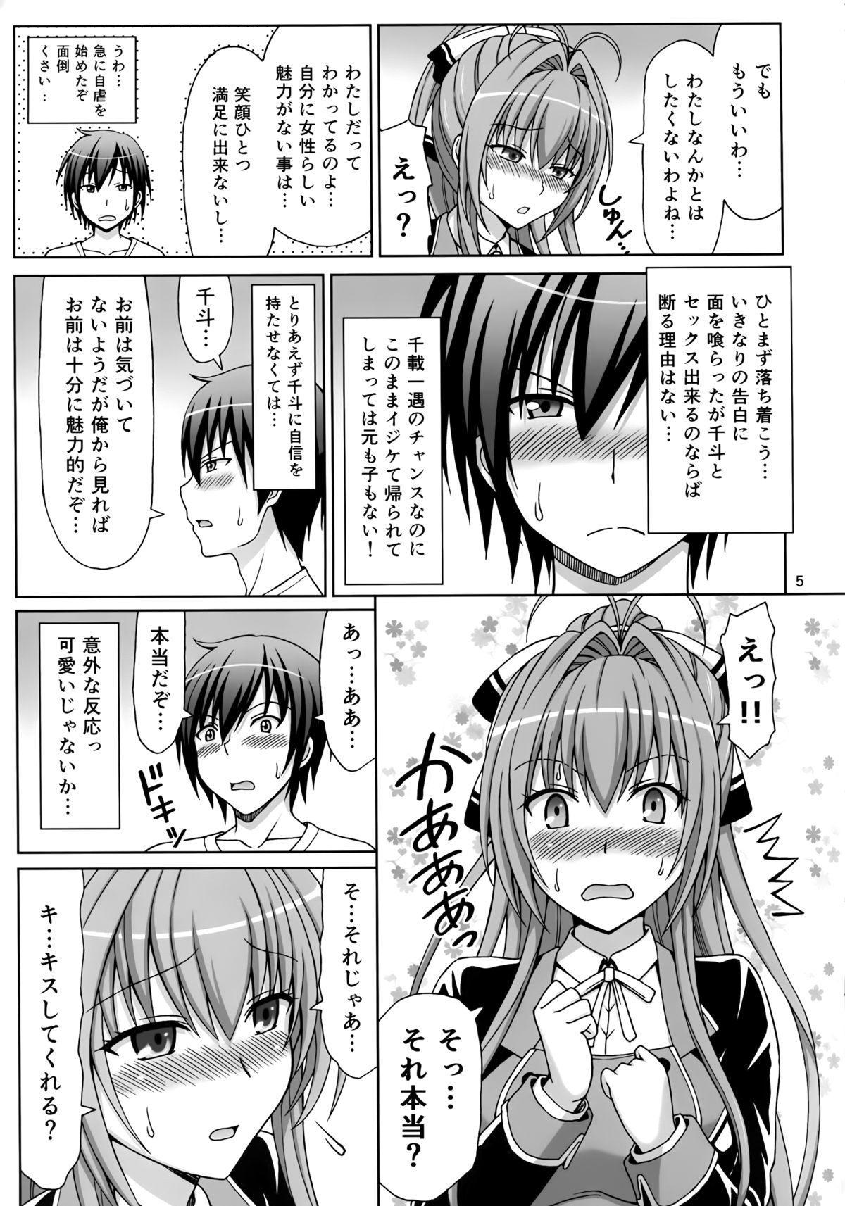 Brilliant na Seikatsu 4