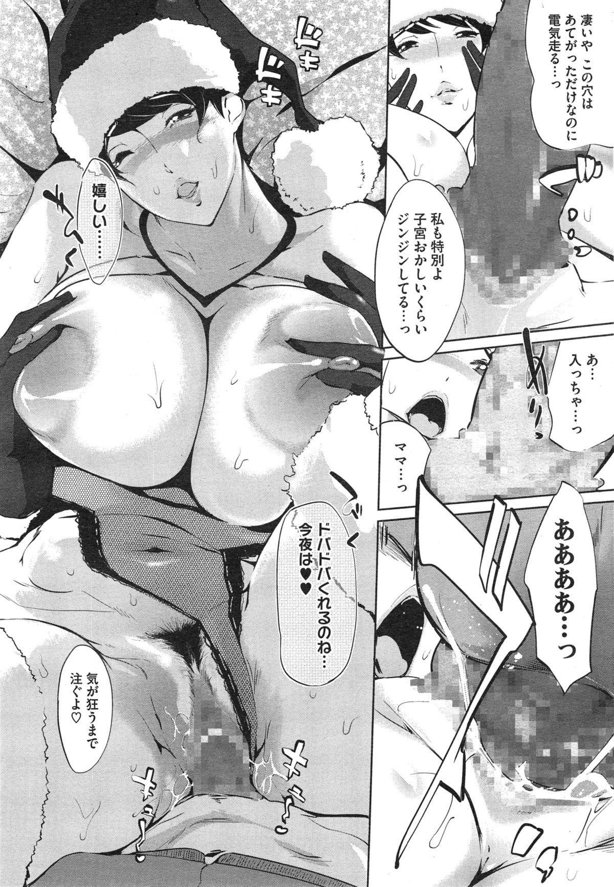 COMIC Megastore Alpha 2015-01 517
