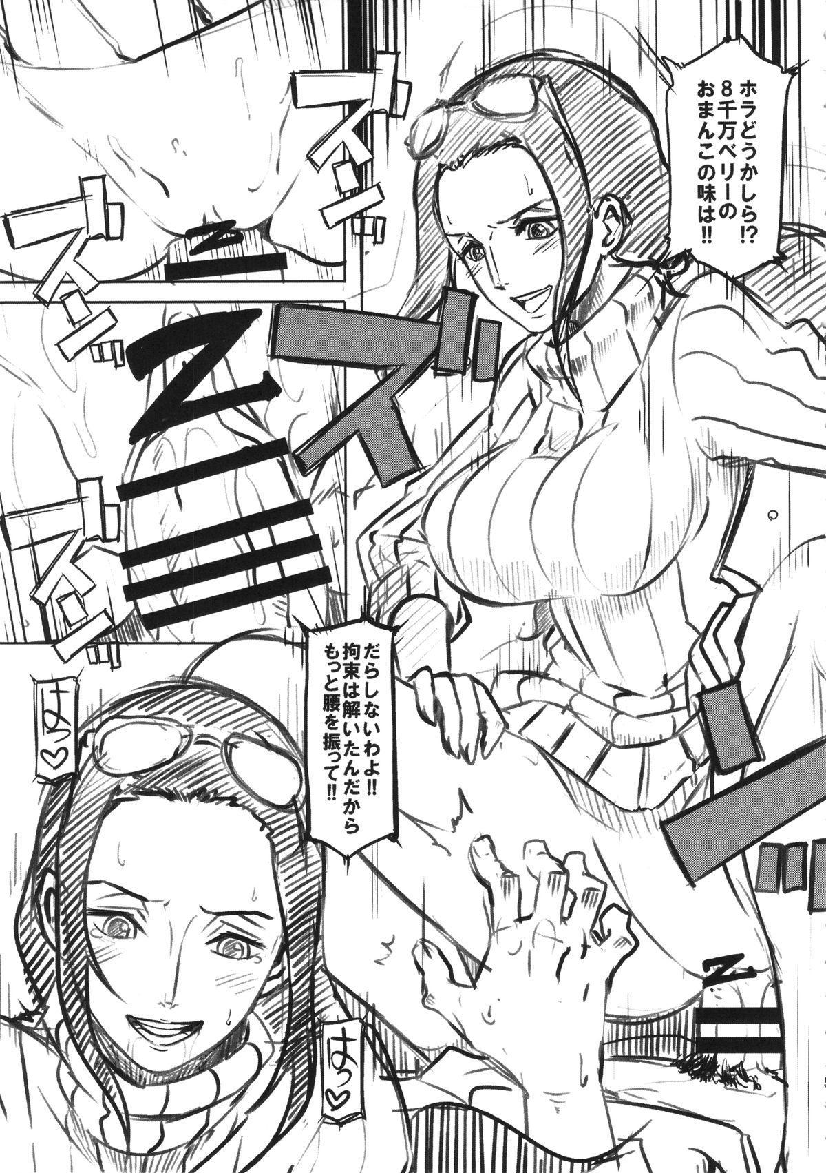 Omake Sasshi Sairoku Matomebon 53
