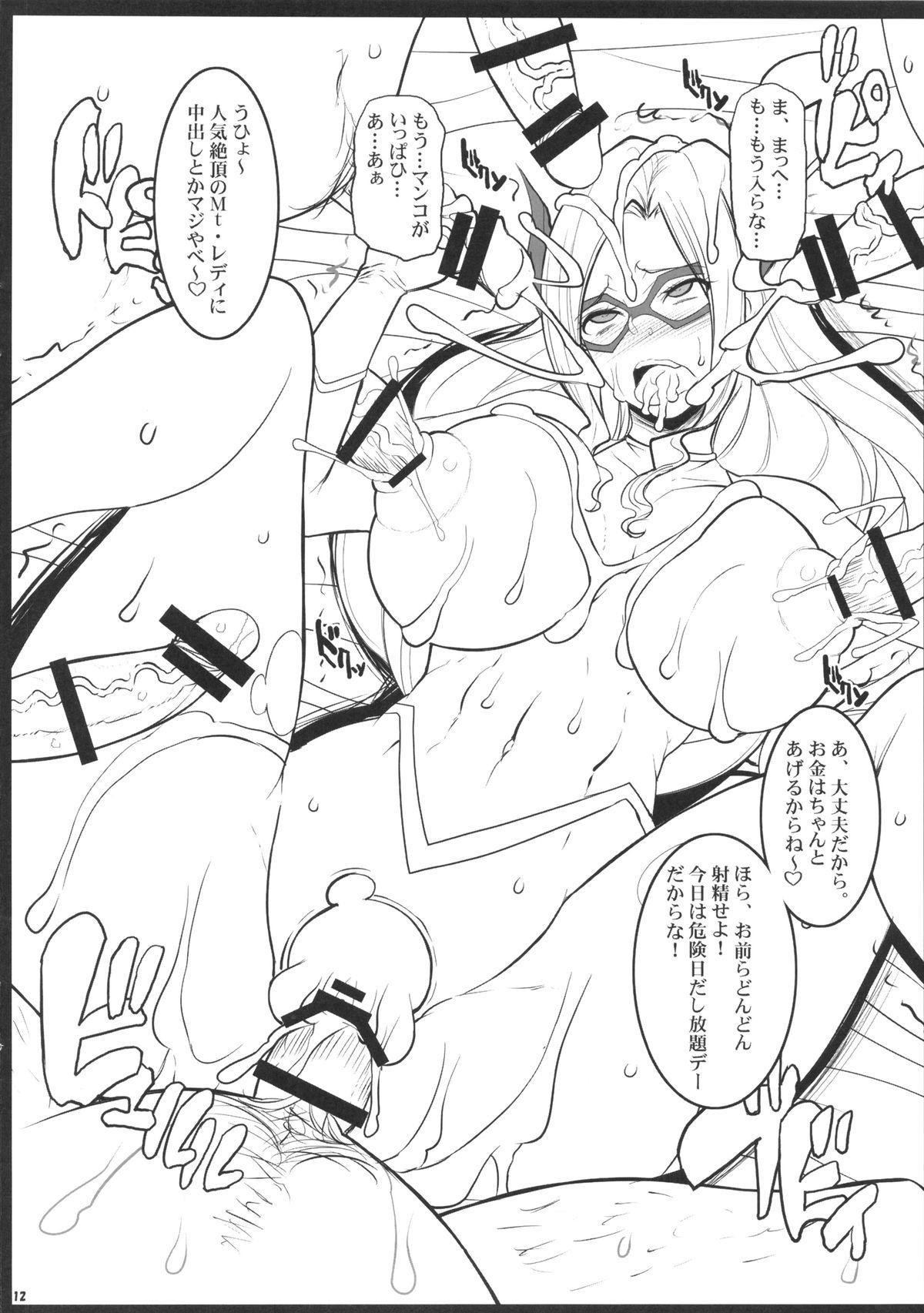 Academia Hero no Oshigoto 10