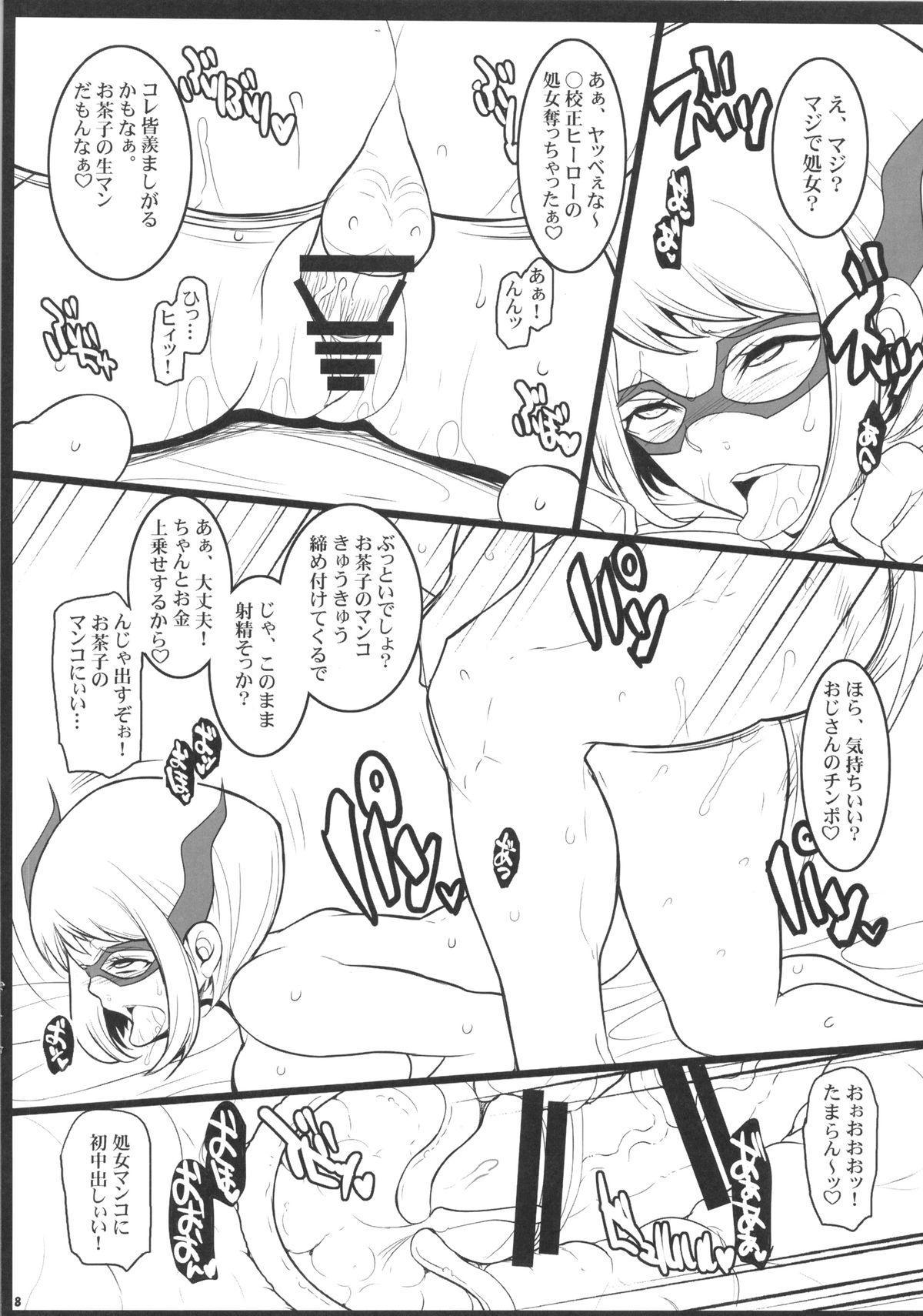 Academia Hero no Oshigoto 6