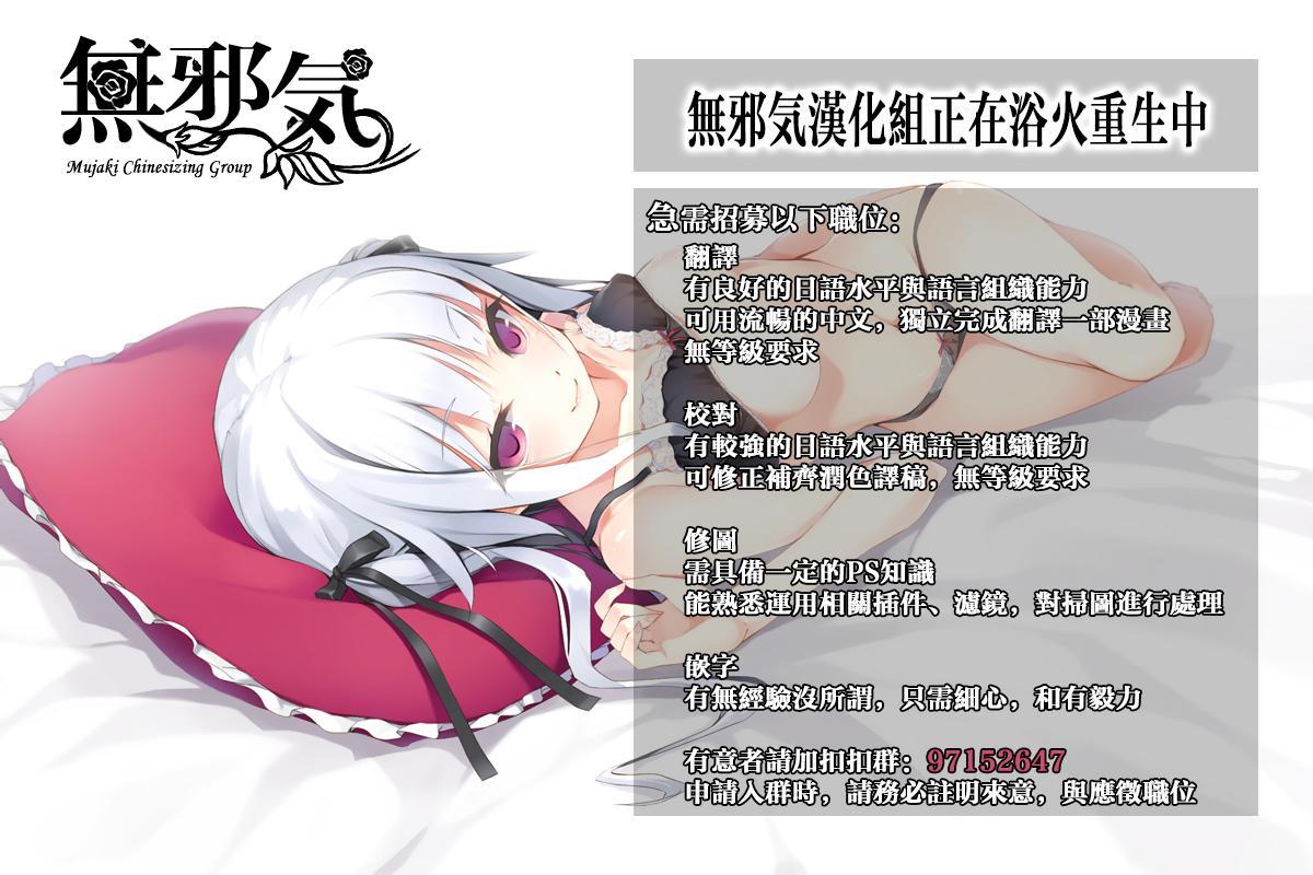 Fuyu no Kemono   冬天的野獸 16
