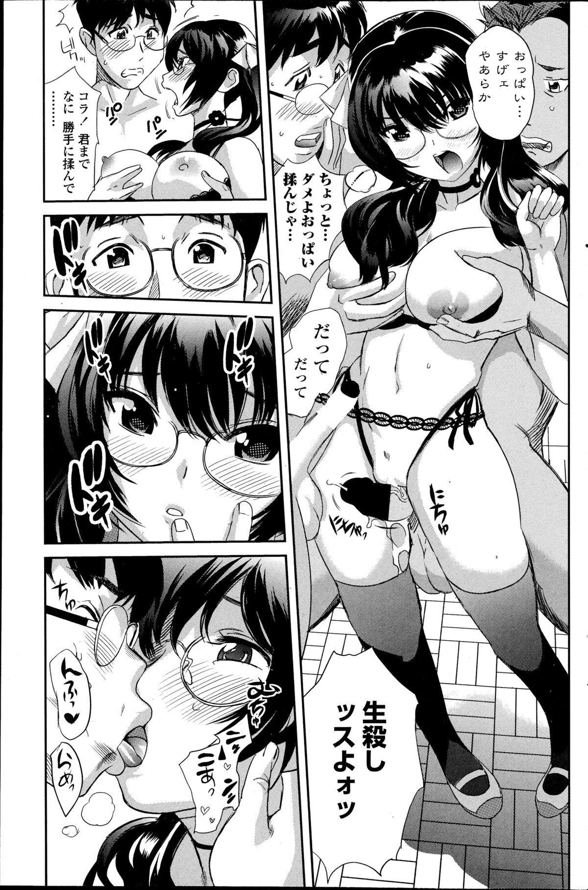 COMIC Penguin Club Sanzokuban 2014-11 106