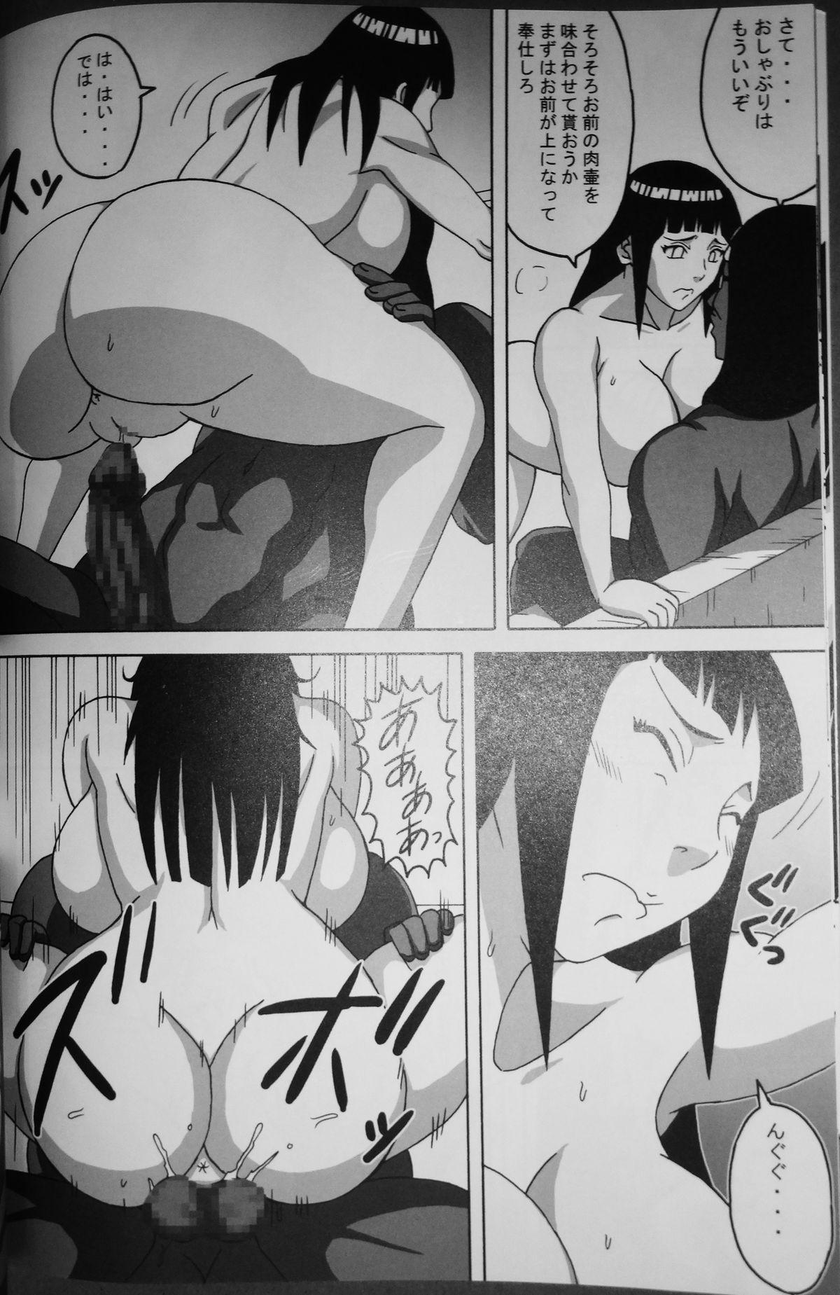 SakuHina 16