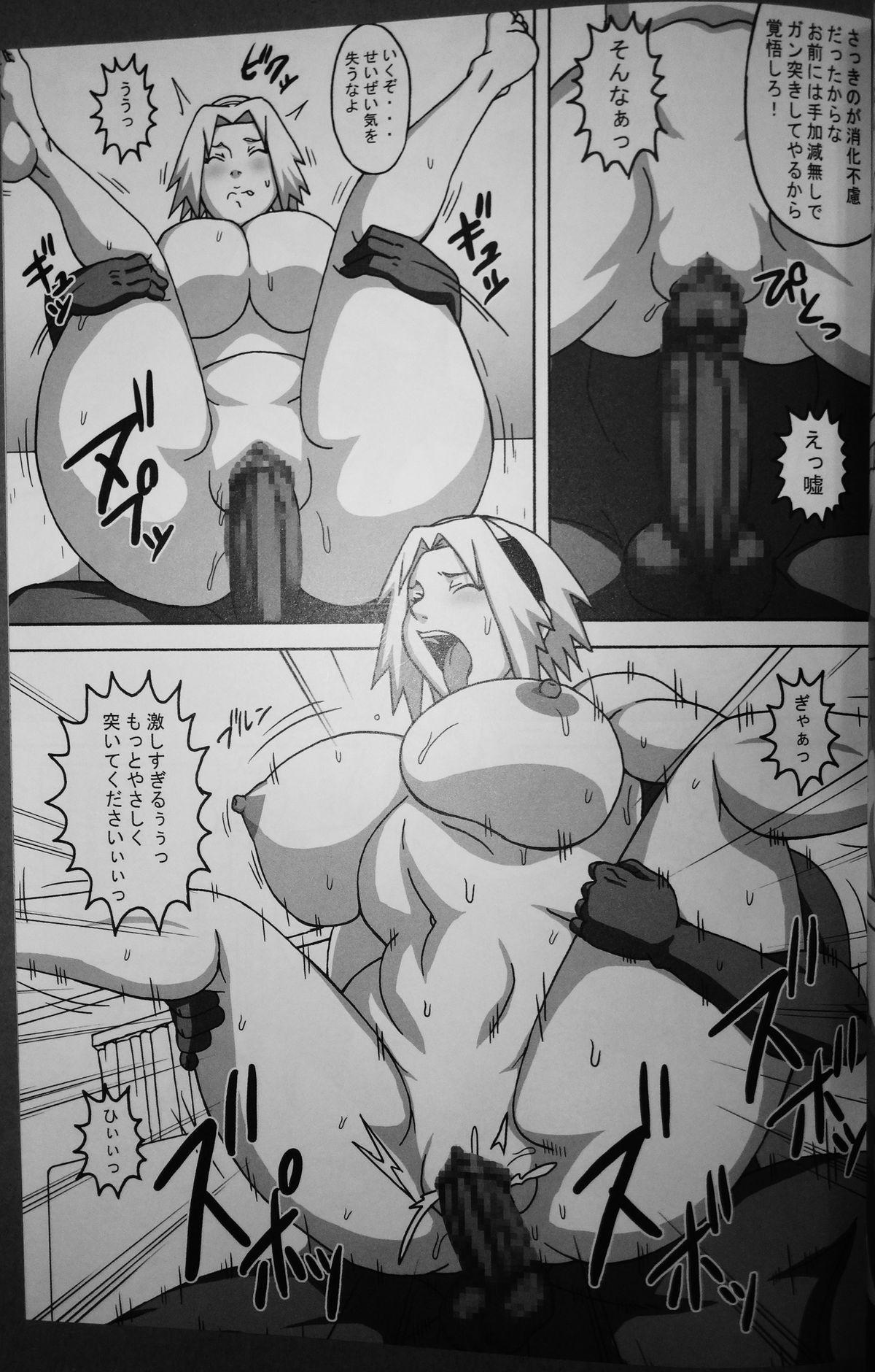 SakuHina 23