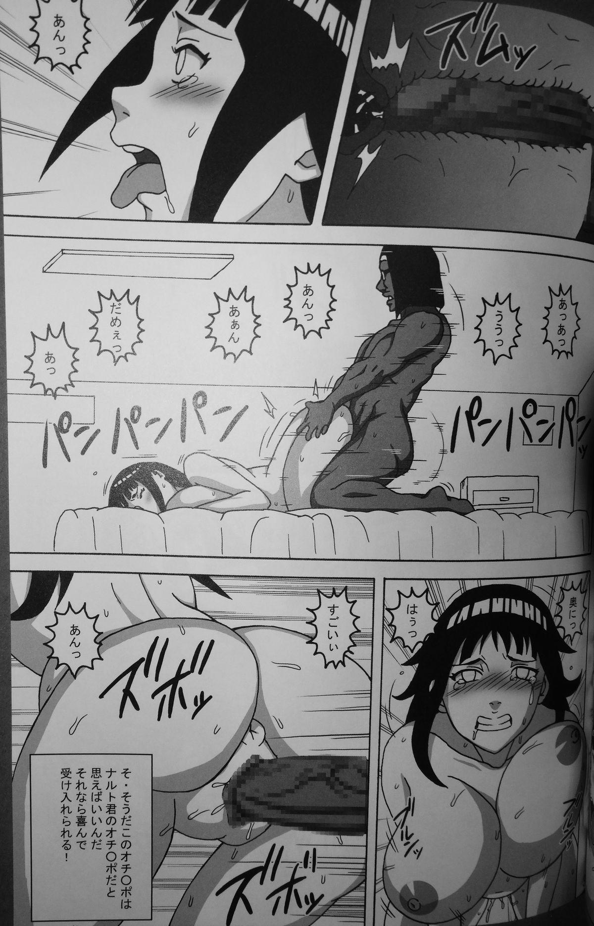 SakuHina 34
