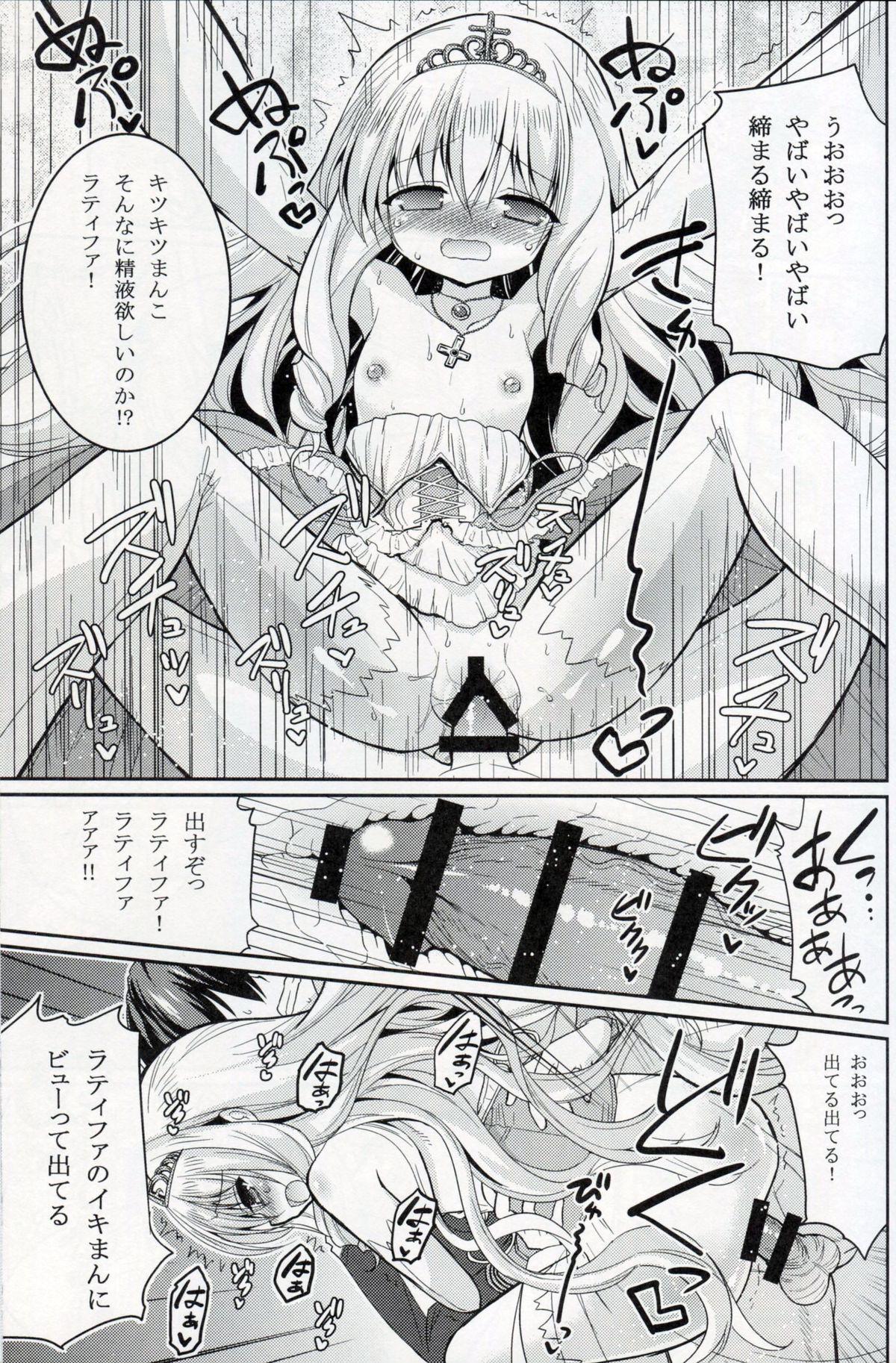 Brilliant Bitch Hime no Yuuutsu 10