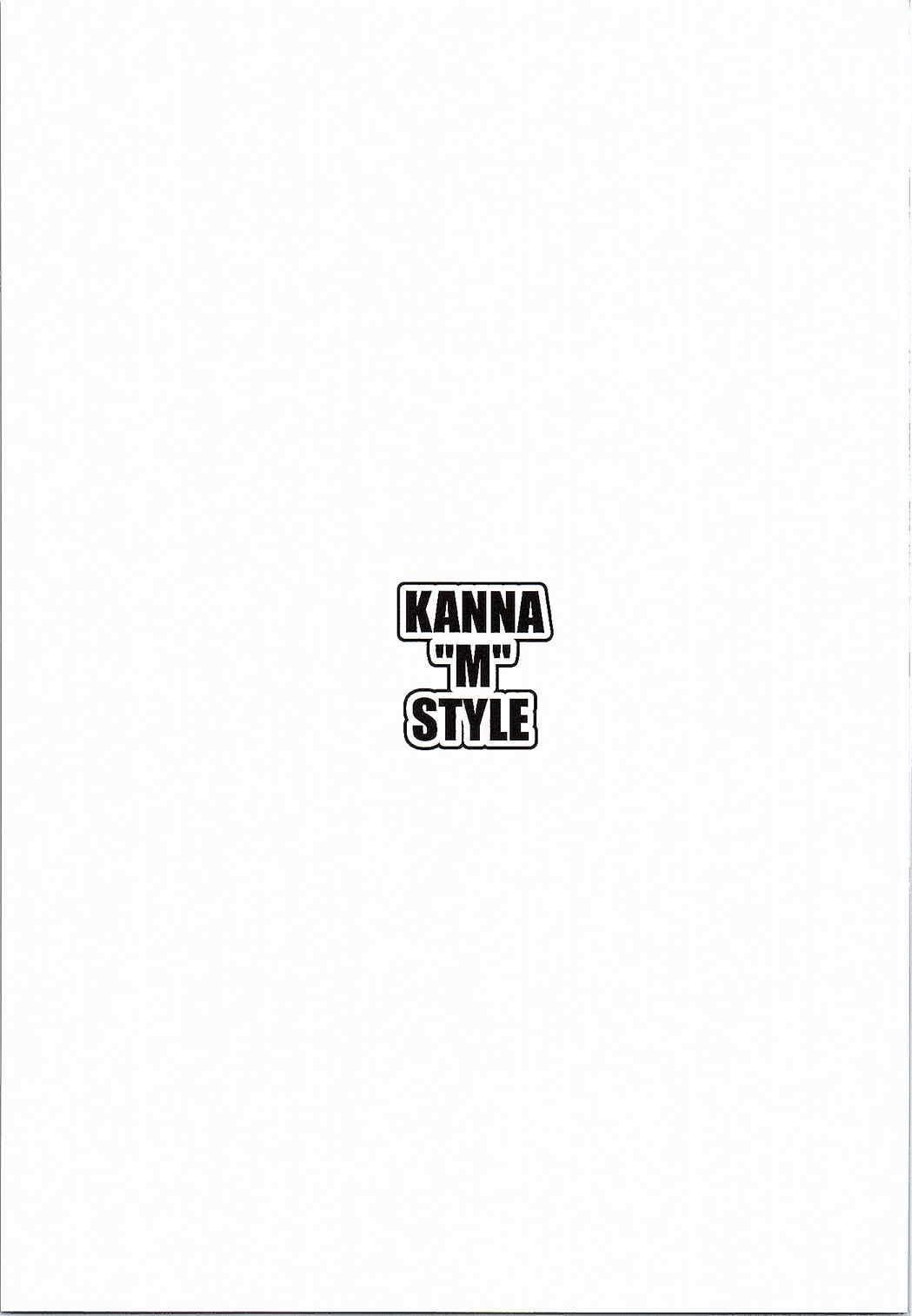 """KANNA """"M"""" STYLE 1"""
