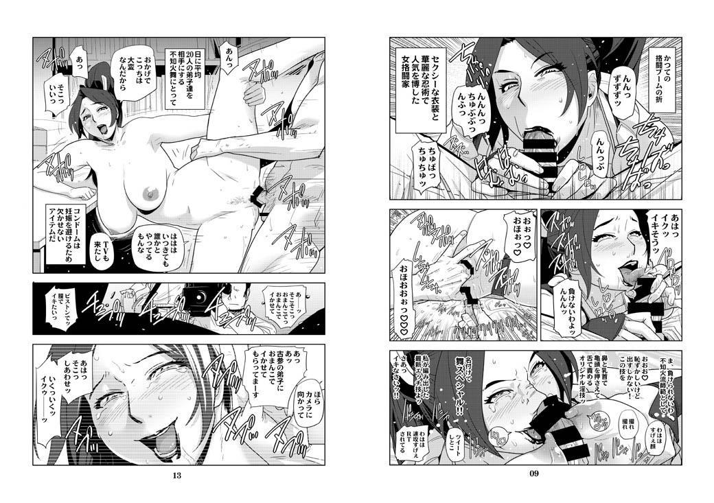 Shiranui Mai Micchaku 24-ji 44