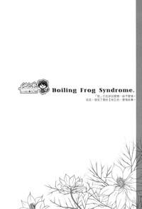 Boiling Frog Syndrome 3