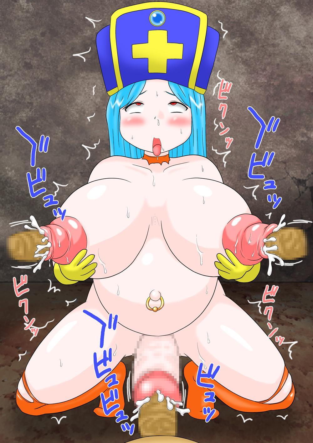Futanari Souryo Kankin Choukyou 43