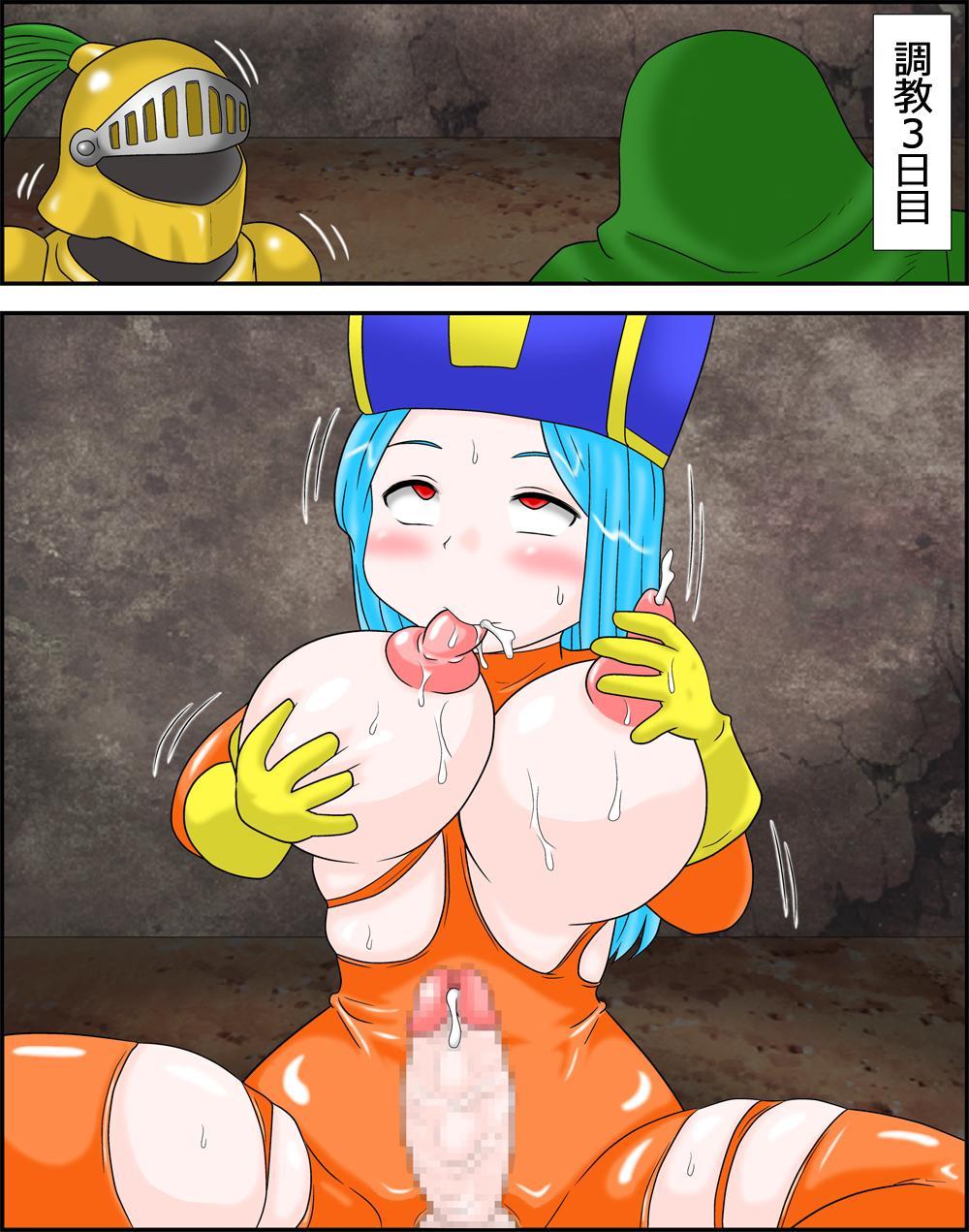 Futanari Souryo Kankin Choukyou 5