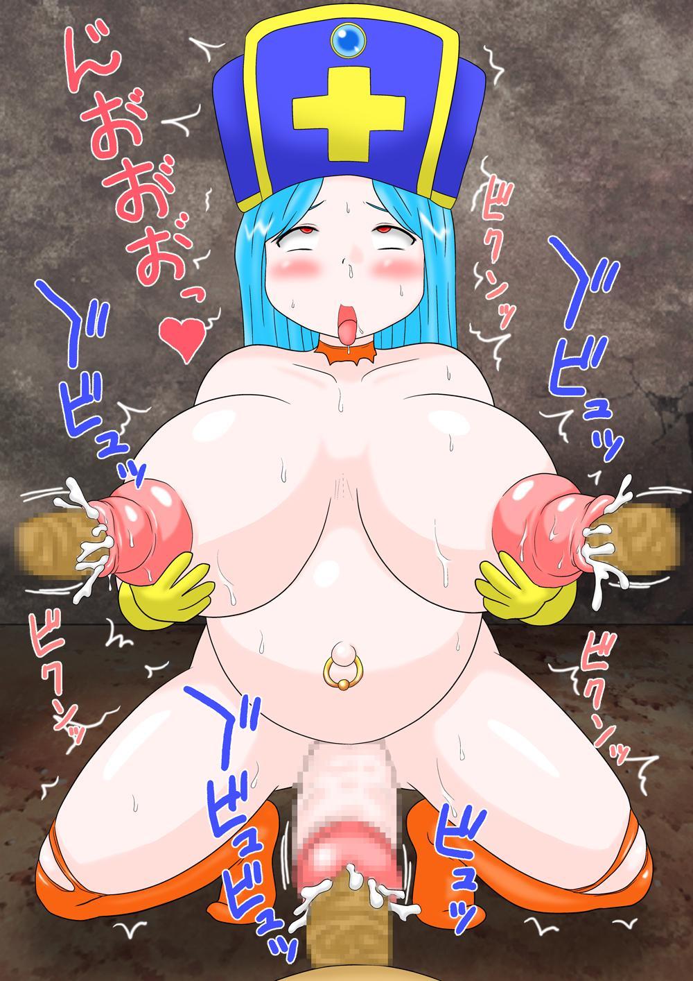Futanari Souryo Kankin Choukyou 66