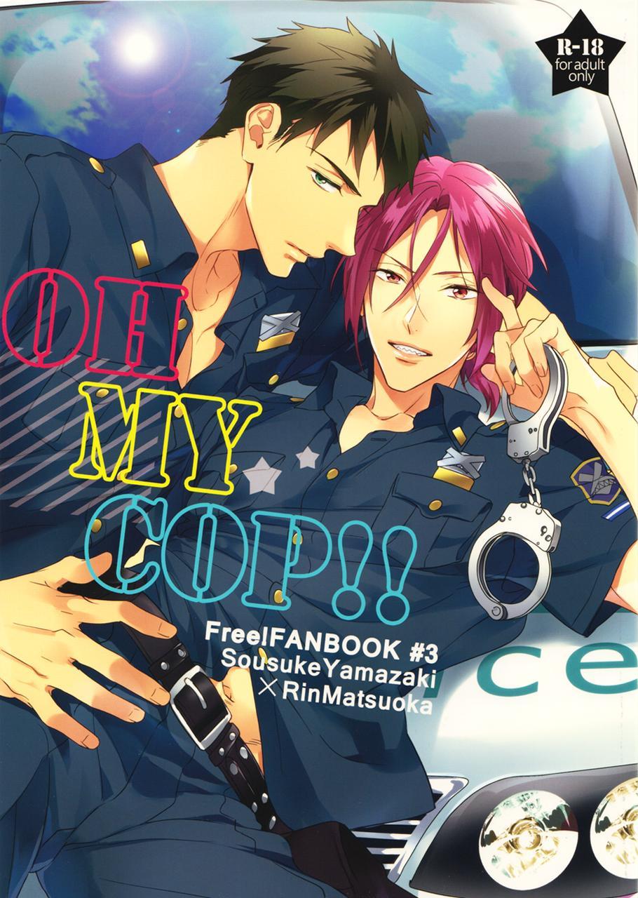 OH MY COP!! 0