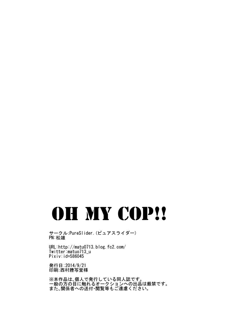 OH MY COP!! 20