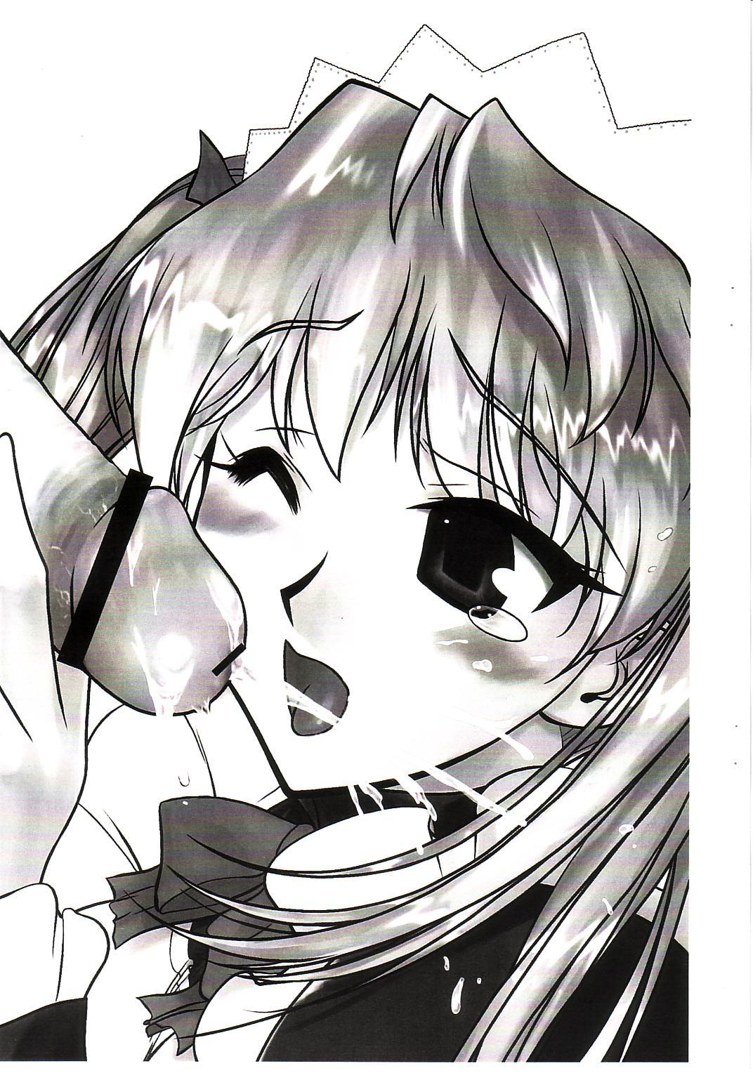 Maid Eri-tan 6
