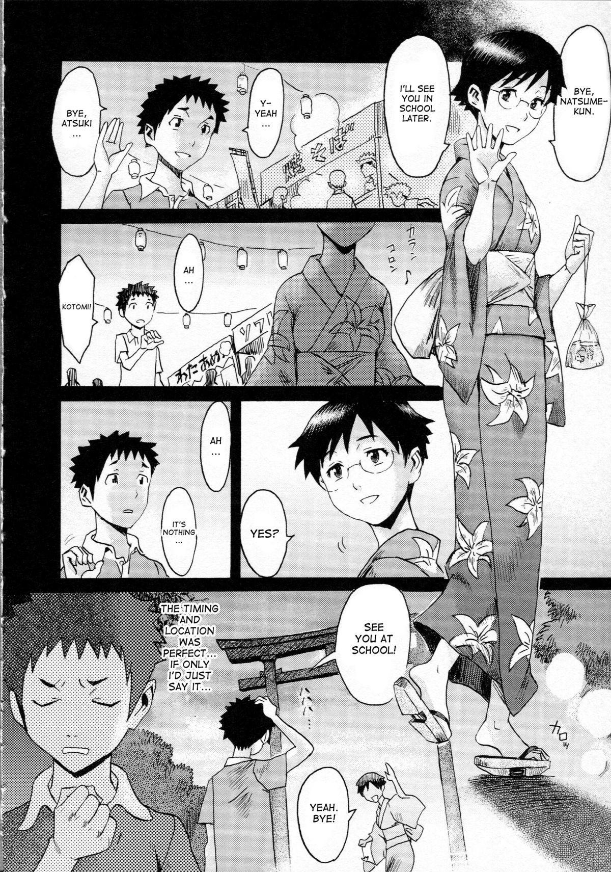 Natsu no Omoide | Summer Memories 1