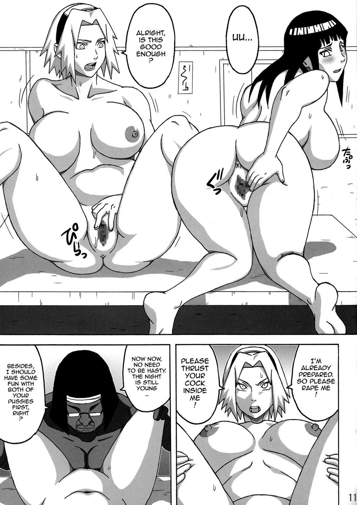 SakuHina 11