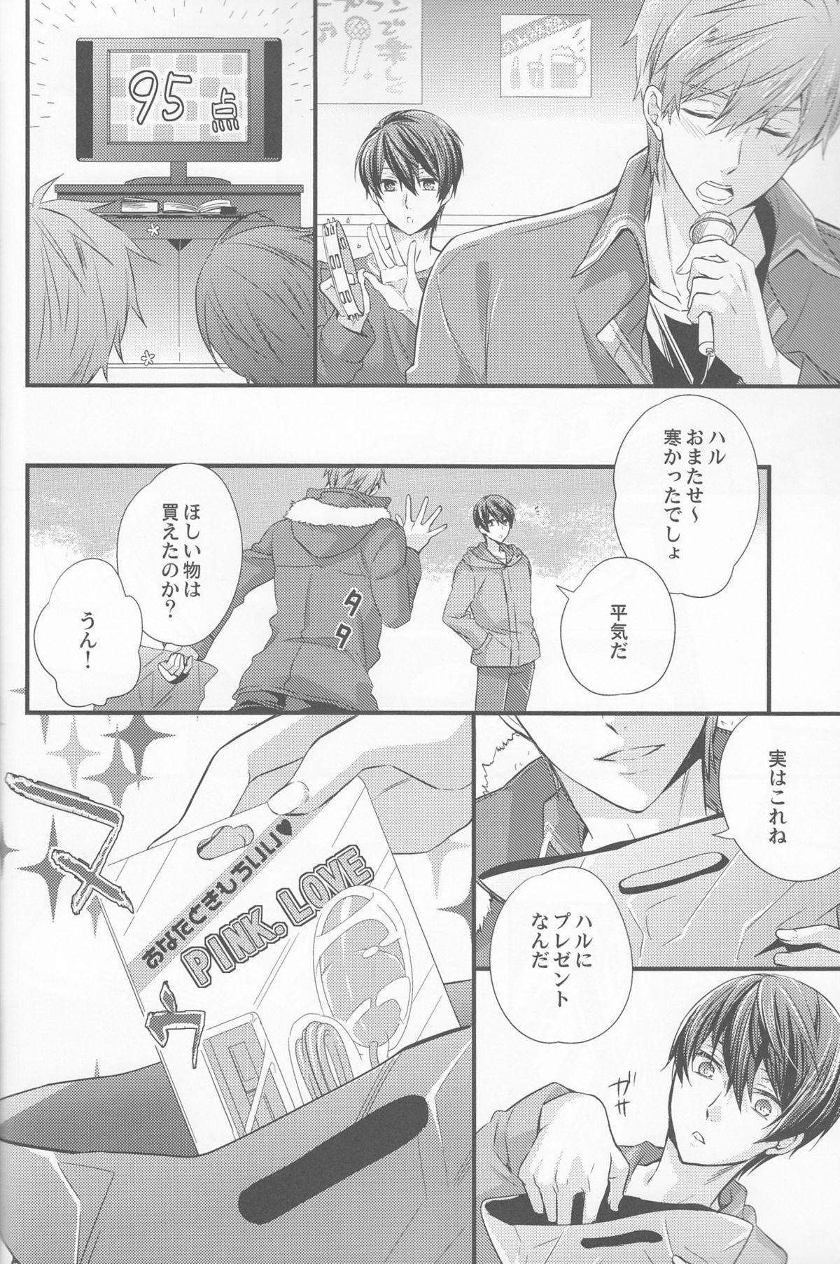M na Koibito o Yorokobaseru Houhou 9