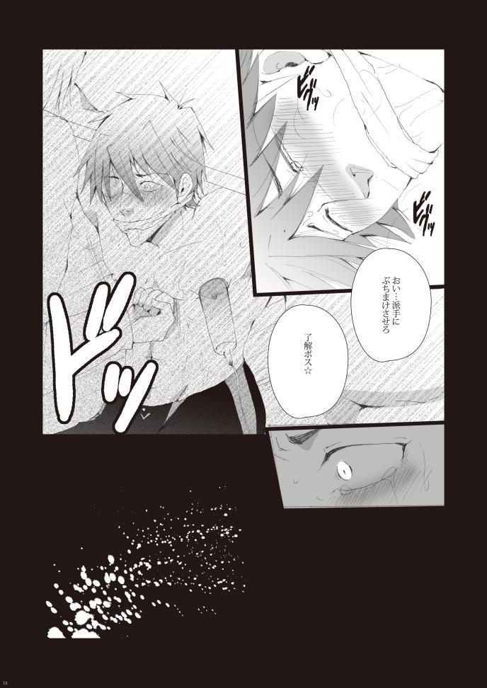 Zenritsusen Hakai ~ Tachibana Makoto 13
