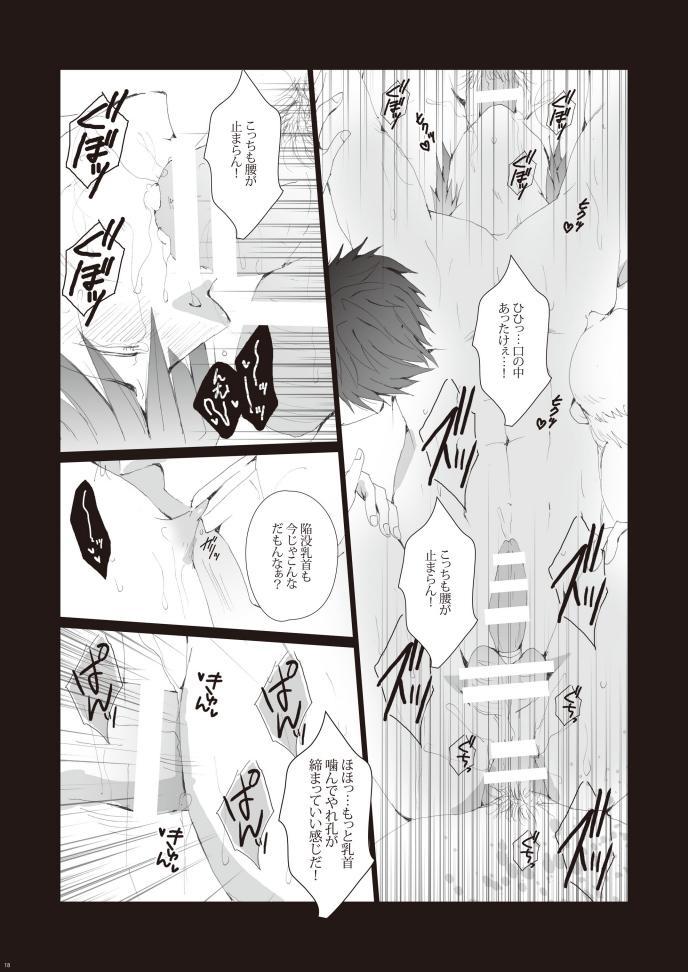 Zenritsusen Hakai ~ Tachibana Makoto 18