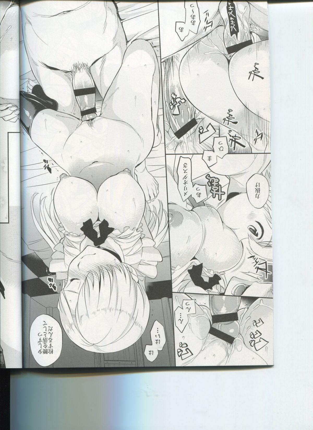 C9-16 Omorashi Elizabeth 17