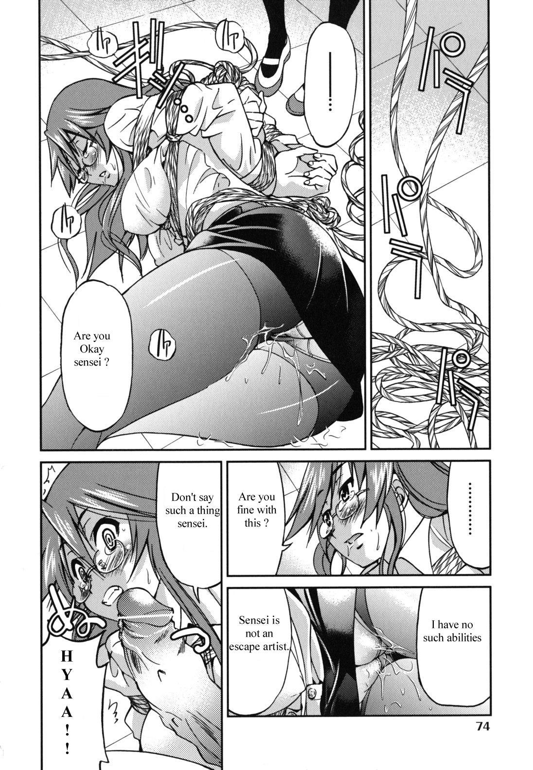 Escape Artist ni Yoroshiku 4 13