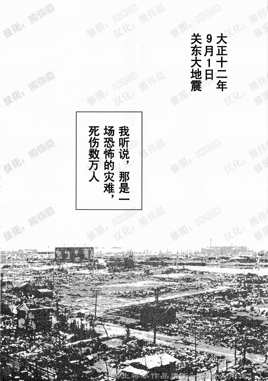 Nagamochi no Naka 89