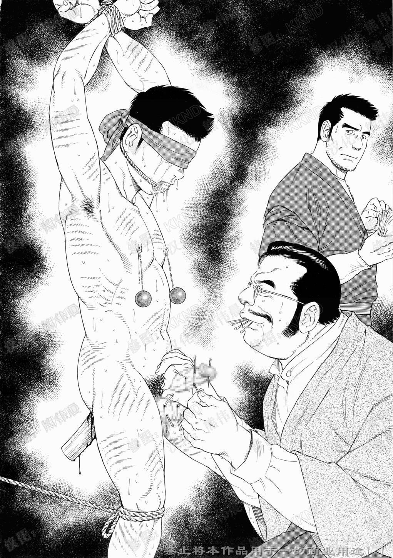 Nagamochi no Naka 93
