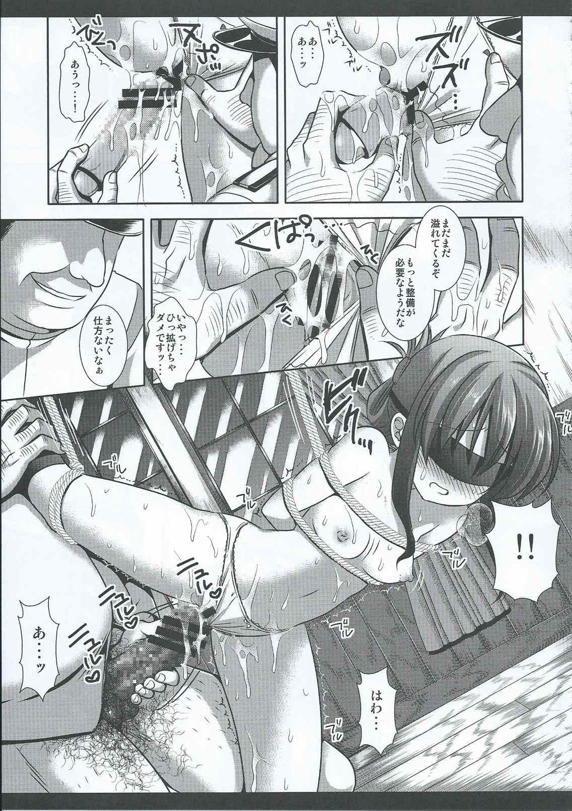KanMusu Ryoujoku 7 11