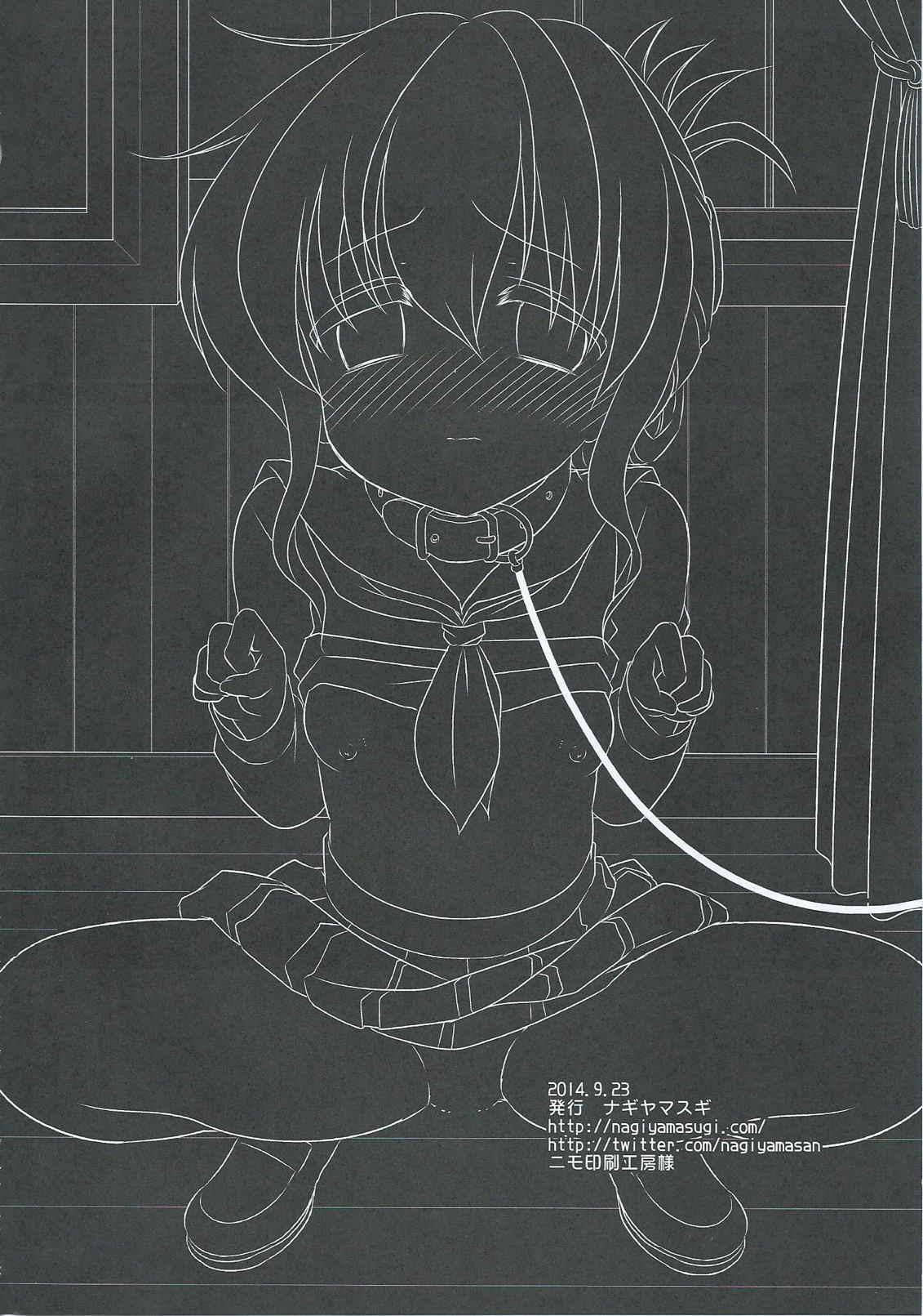 KanMusu Ryoujoku 7 19