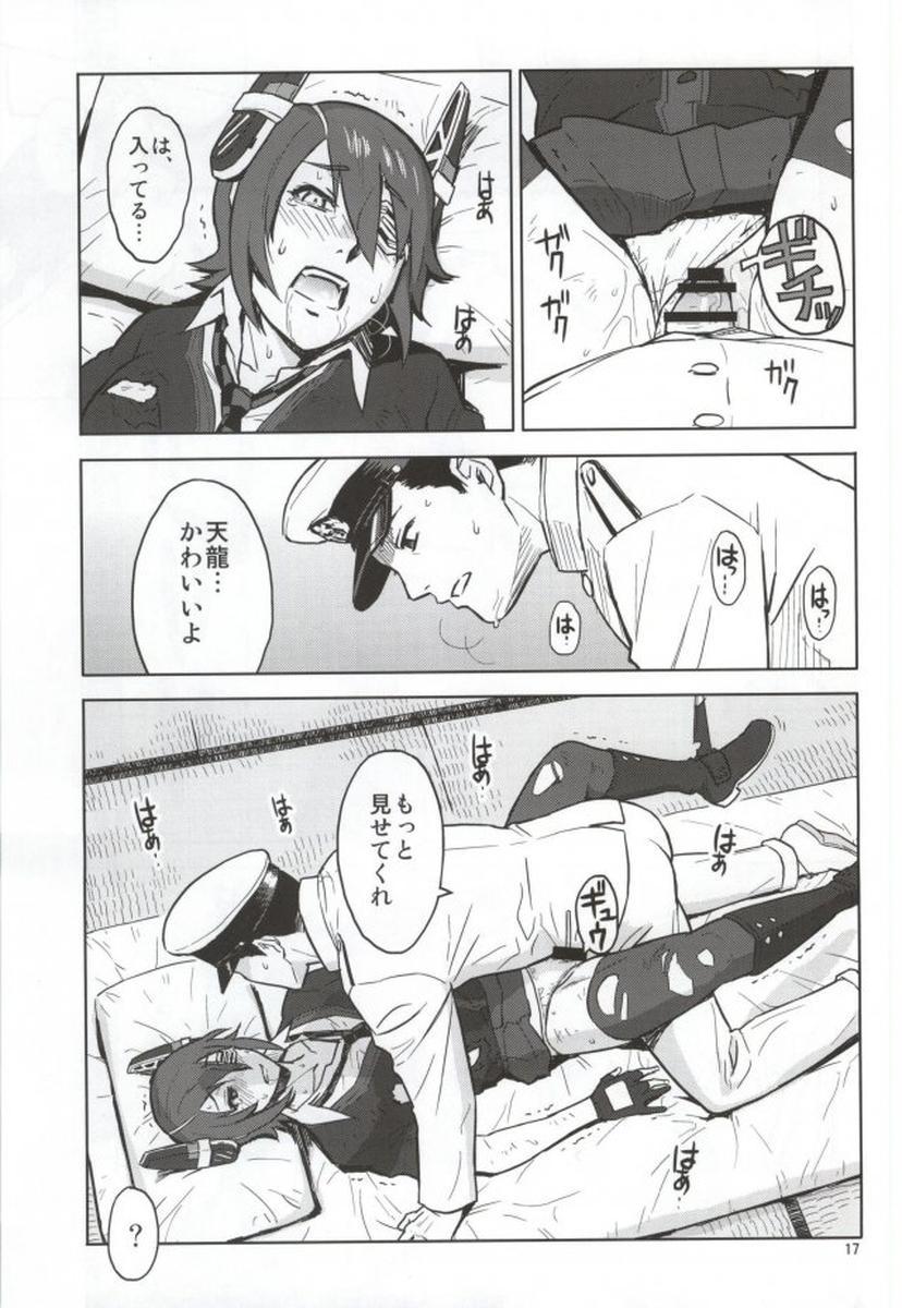 Ore no Tenryuu ni Shutsugeki wa Muri...da to Omou 14