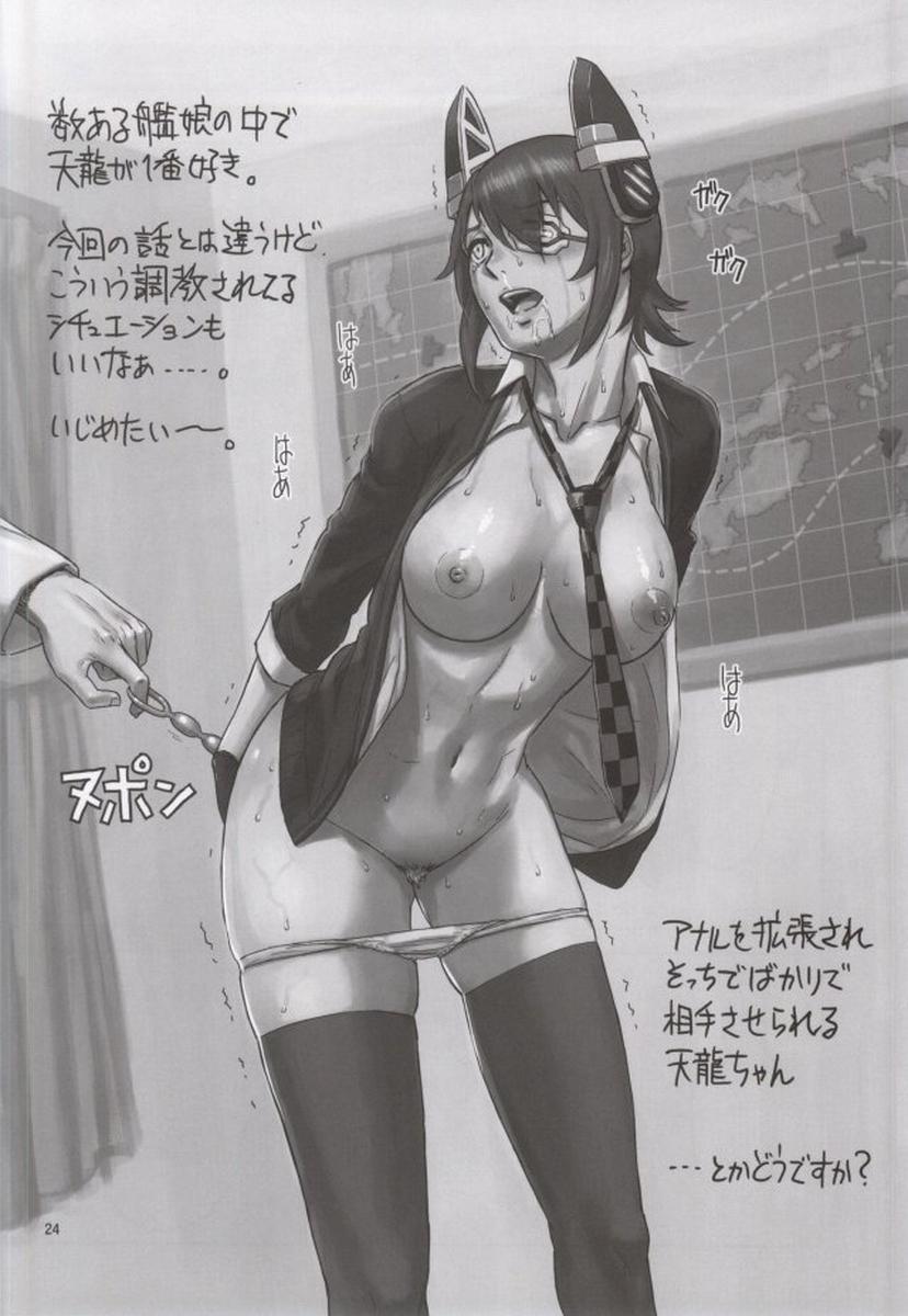 Ore no Tenryuu ni Shutsugeki wa Muri...da to Omou 21