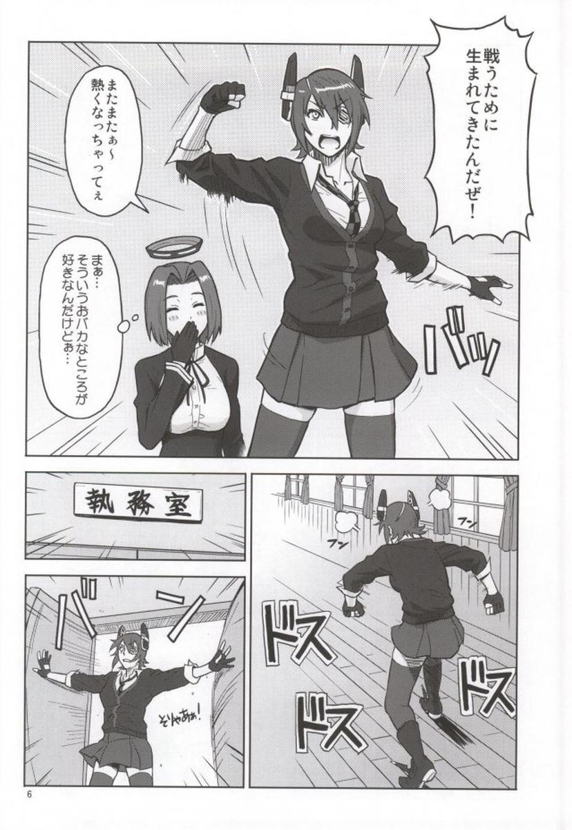 Ore no Tenryuu ni Shutsugeki wa Muri...da to Omou 3