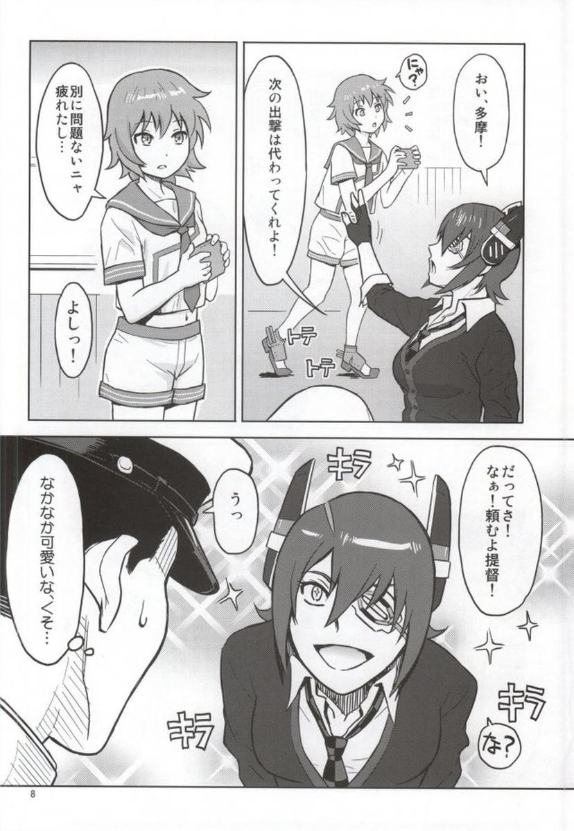 Ore no Tenryuu ni Shutsugeki wa Muri...da to Omou 5