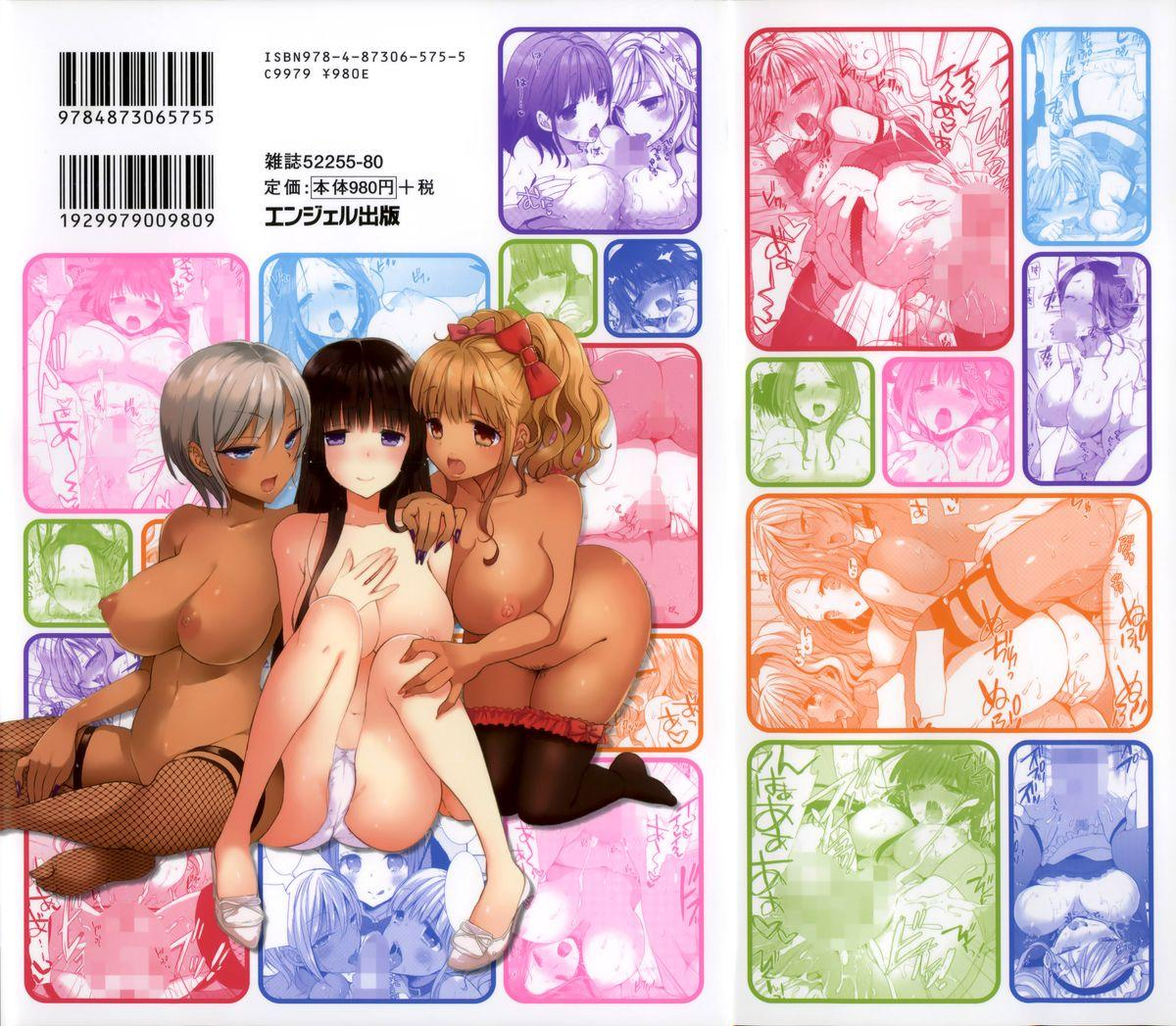Shiro Kuro Royal Ch. 0-9 & Extra Chapter 204