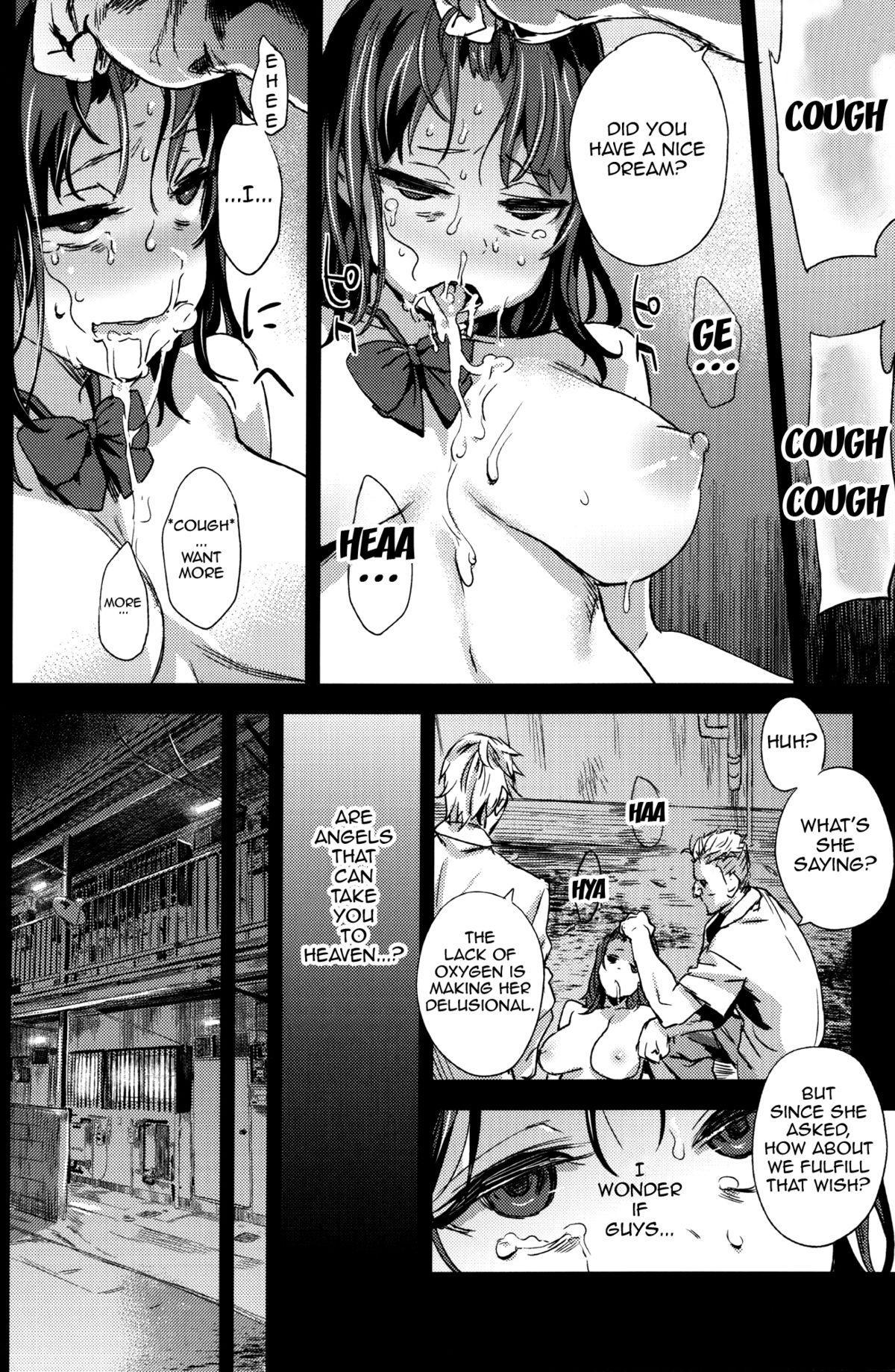 "(C87) [Fatalpulse (Asanagi)] VictimGirlsR ""JK de Refre -Flesh & Refresh-"" [English] [Doujin-Moe] 16"