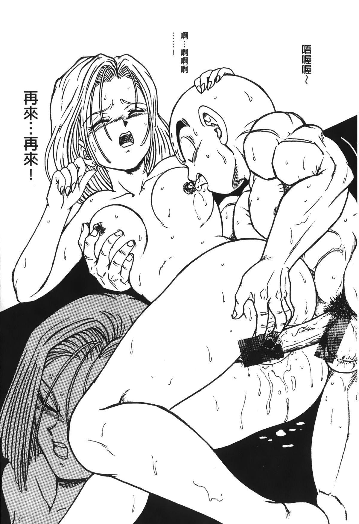 Dragon Pearl 03 123
