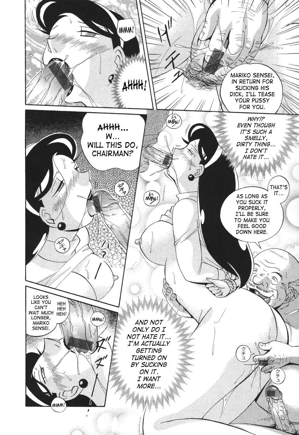 Sennou Gakuen   Brainwash Academy 33