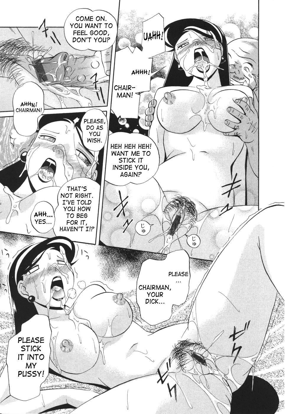 Sennou Gakuen   Brainwash Academy 42