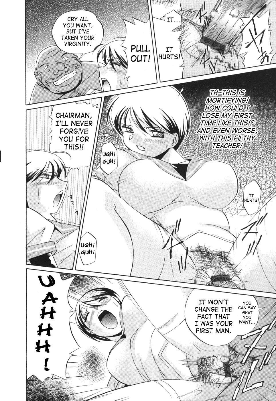 Sennou Gakuen   Brainwash Academy 63