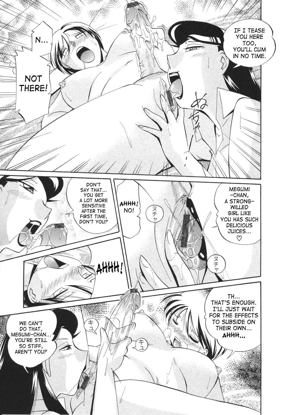Sennou Gakuen   Brainwash Academy 76