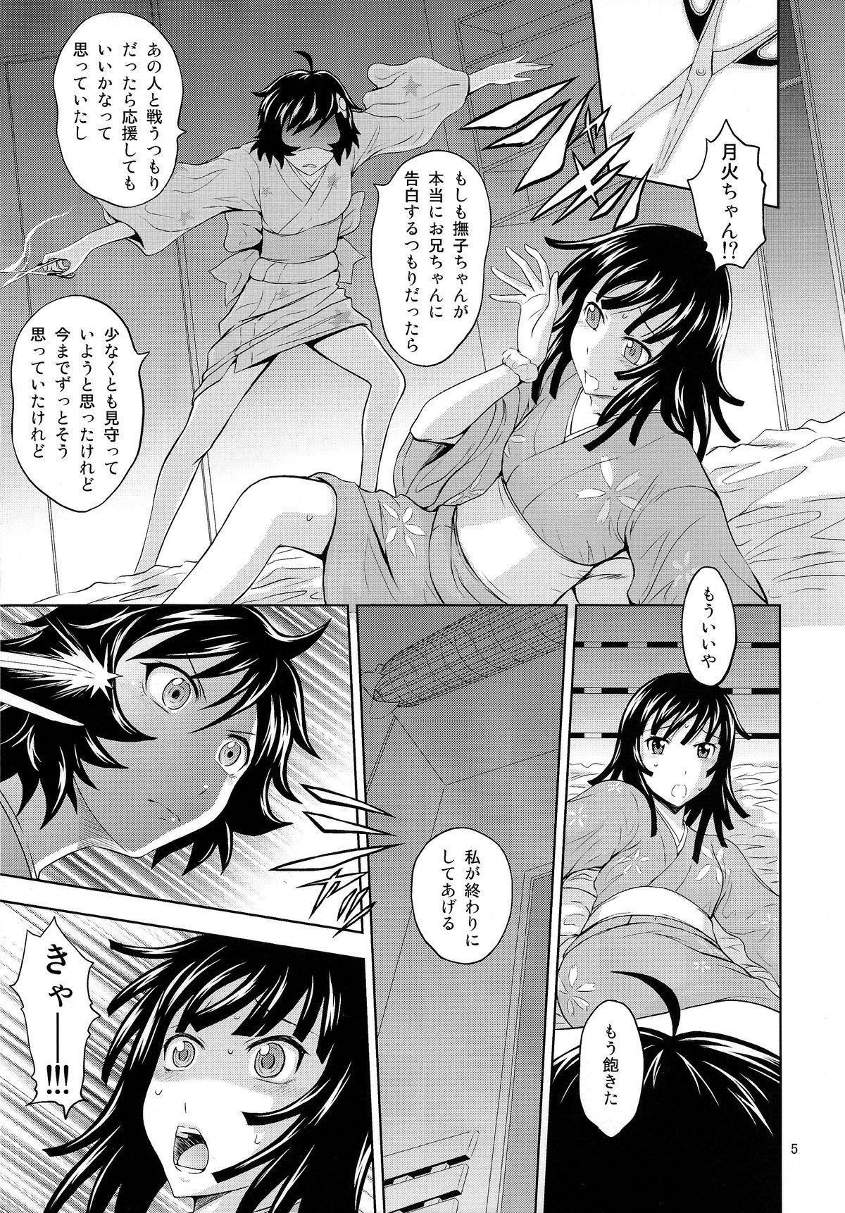 Nadeko Love Snake 4