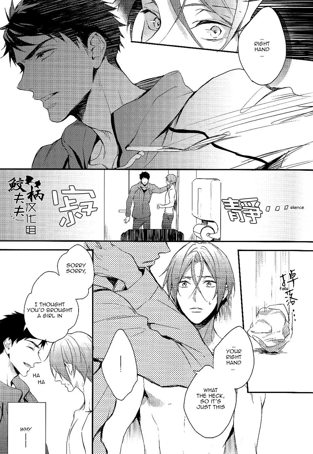 Yasashii Dokusen Yoku Kouhen | Gentle Possessiveness sequel 19