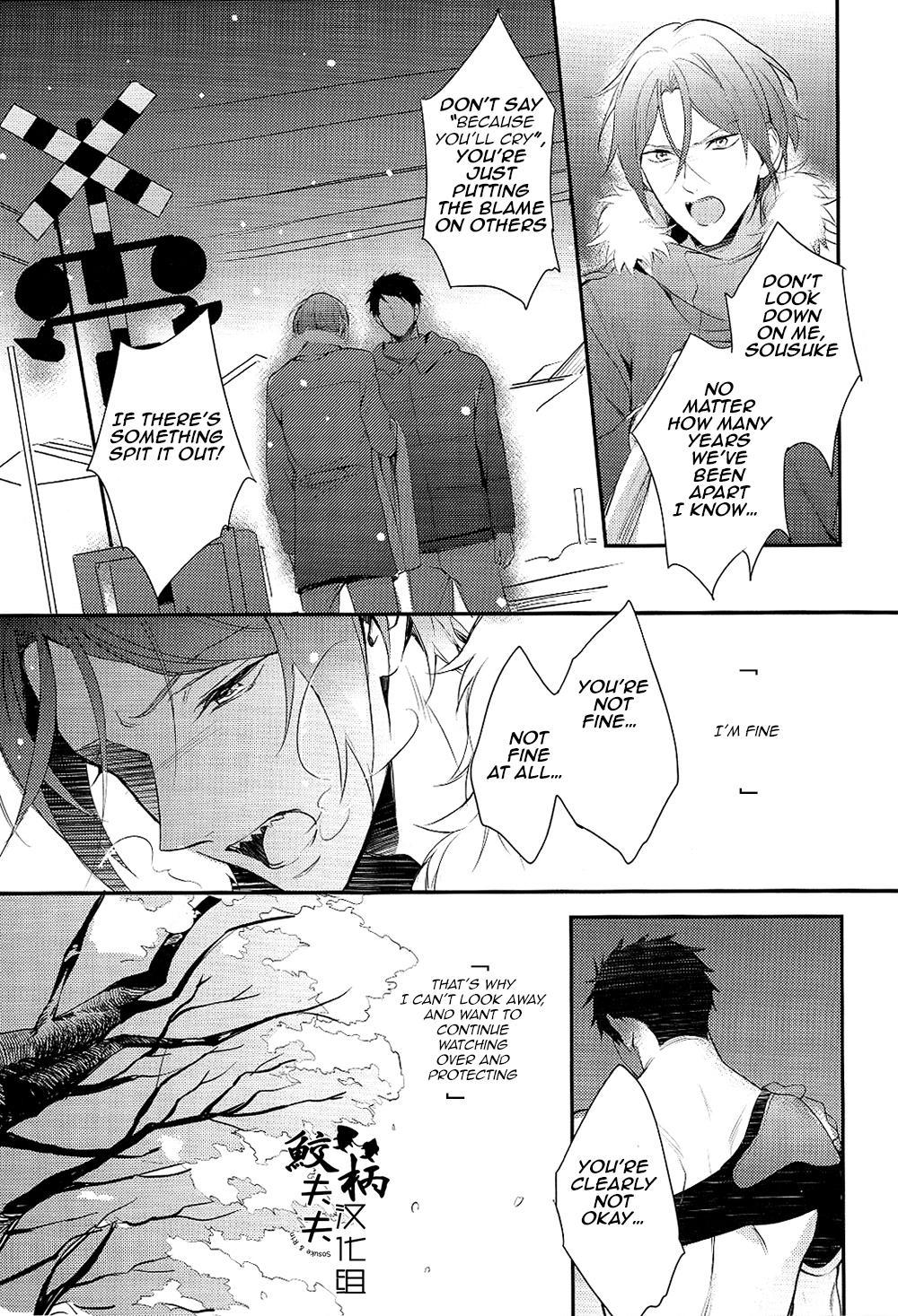 Yasashii Dokusen Yoku Kouhen | Gentle Possessiveness sequel 27