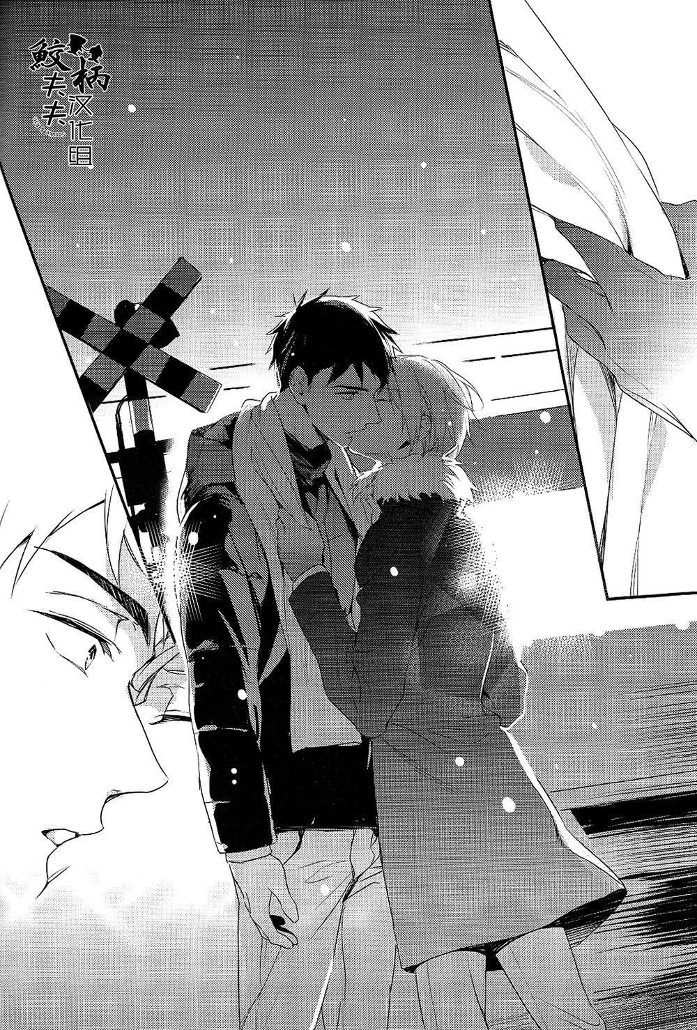 Yasashii Dokusen Yoku Kouhen | Gentle Possessiveness sequel 30