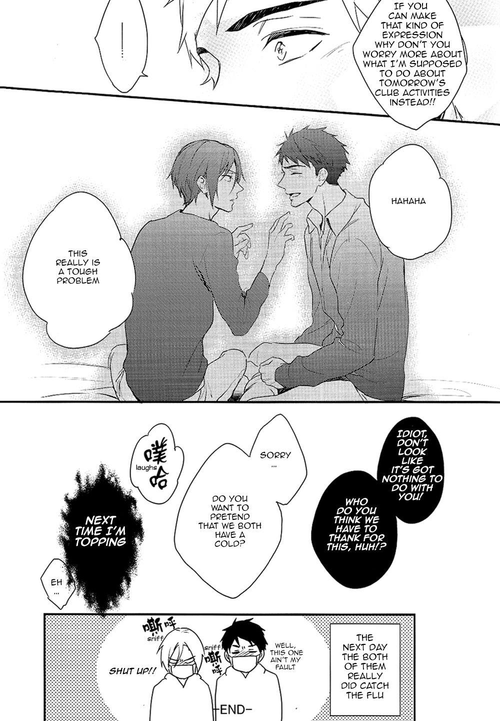 Yasashii Dokusen Yoku Kouhen | Gentle Possessiveness sequel 43