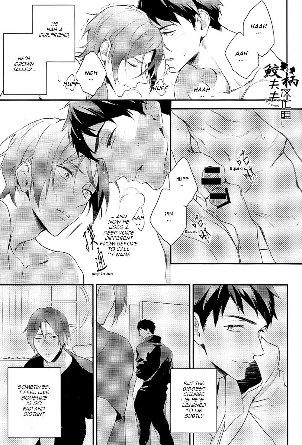 Yasashii Dokusen Yoku Kouhen | Gentle Possessiveness sequel 5